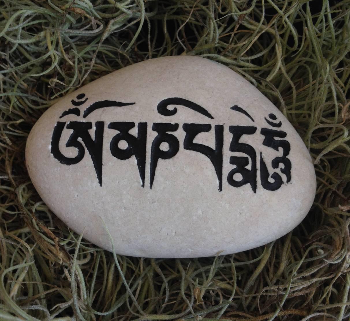 Om Mani Padme Hum Engraved Rock - Mantra of Compassion