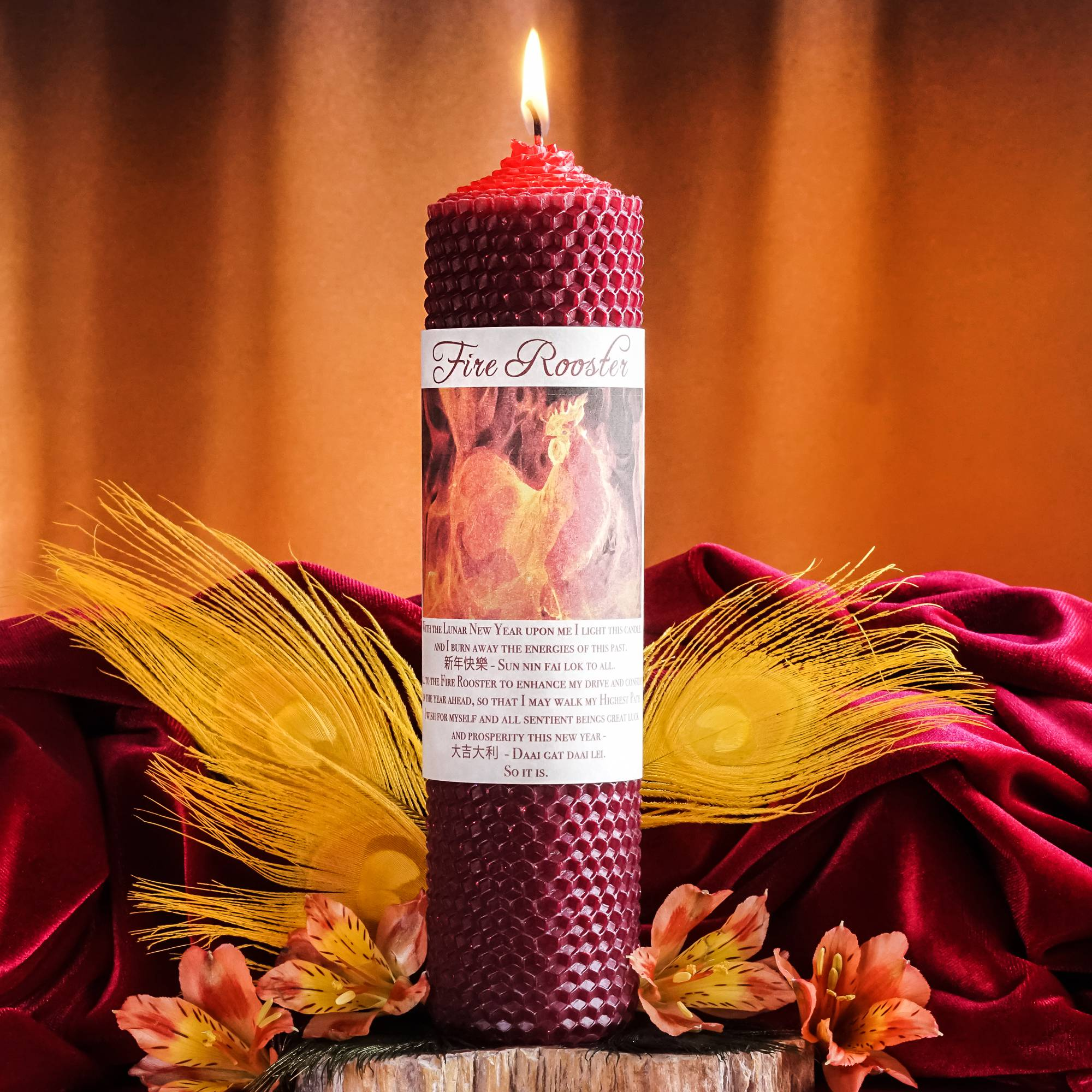 year of the rooster candle