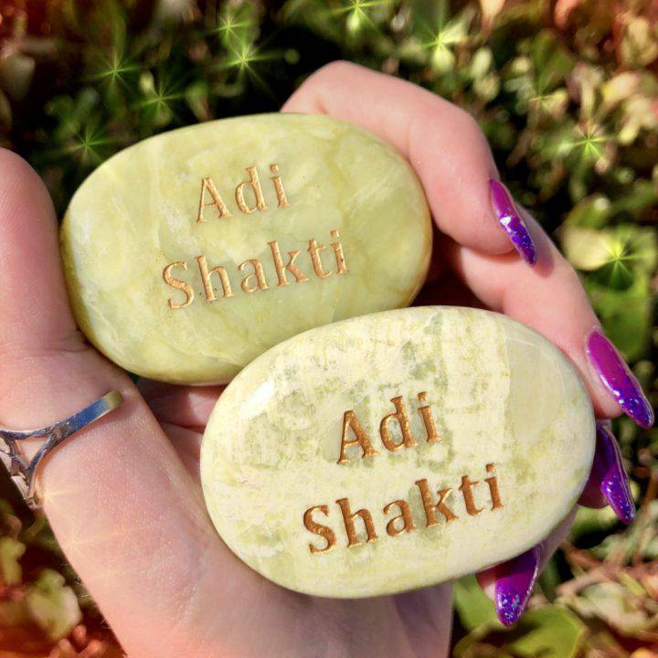 Adi_Shakti_Infinite_Palm_Stone_1of3_BP