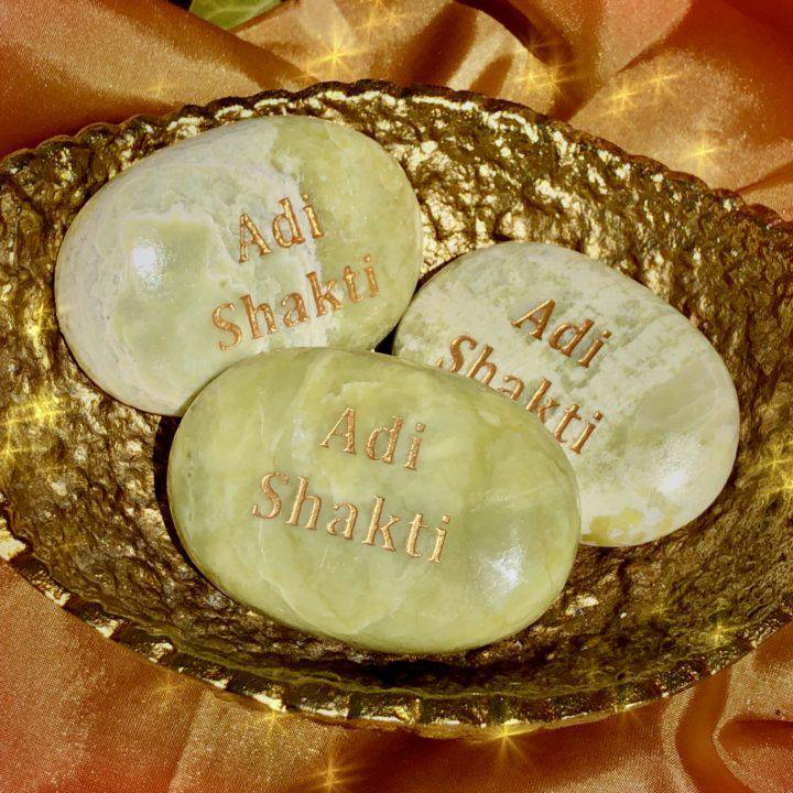 Adi_Shakti_Infinite_Palm_Stone_2of3_BP.